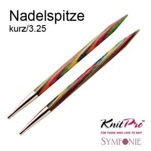 KnitPro Nadel kurz austauschb. 3,25