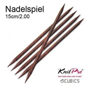 KP Cubics Strickspiel 15cm/2.0