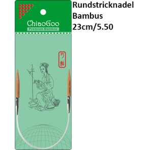 ChiaoGoo Rundstrickndl. Bambus 23cm/5.50