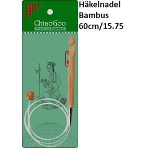 ChiaoGoo Häkeln. Bambus Seillänge 60cm/15.75