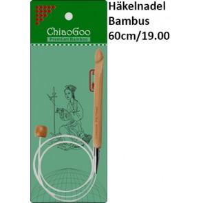 ChiaoGoo Häkeln. Bambus Seillänge 60cm/19.00