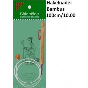 ChiaoGoo Häkeln. Bambus Seillänge 100cm/10.00